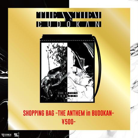 SHOPPING BAG -THE ANTHEM in BUDOKAN-