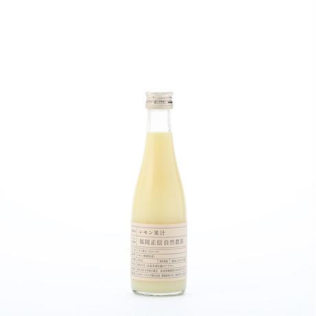 【451-150】レモン果汁(1本セット)