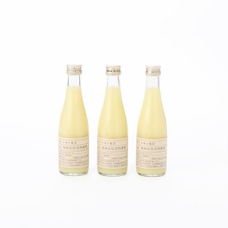【451-150】レモン果汁(3本セット)