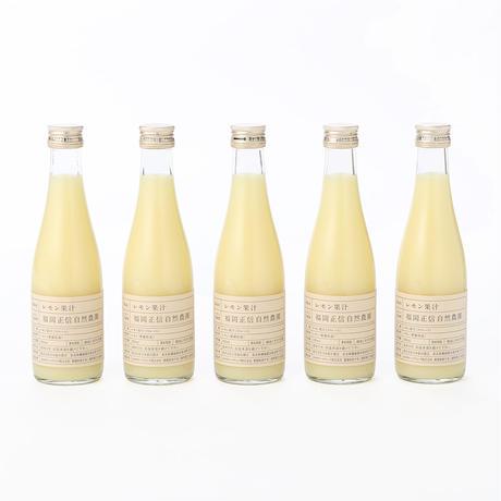 【451-150】レモン果汁(5本セット)