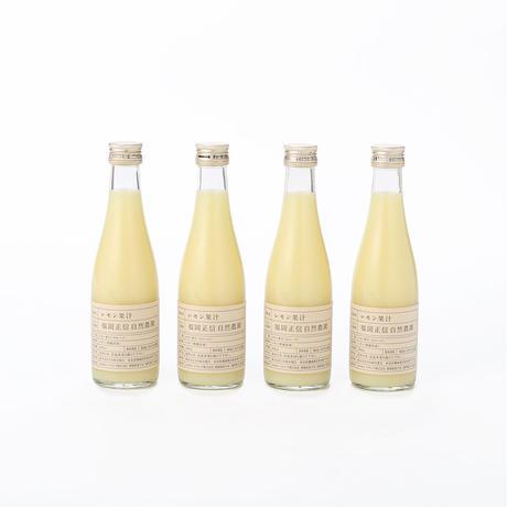 【451-150】レモン果汁(4本セット)
