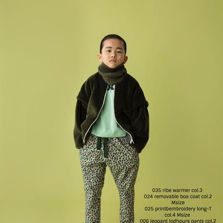 leopard jodhpurs pants ベージュ