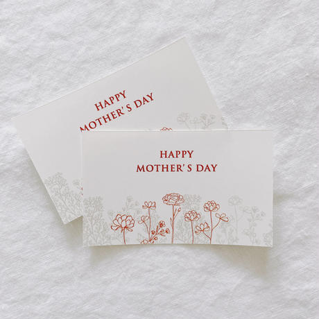 【無料】母の日メッセージカード