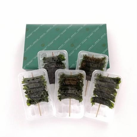 大葉みそ香り巻5串(25個)