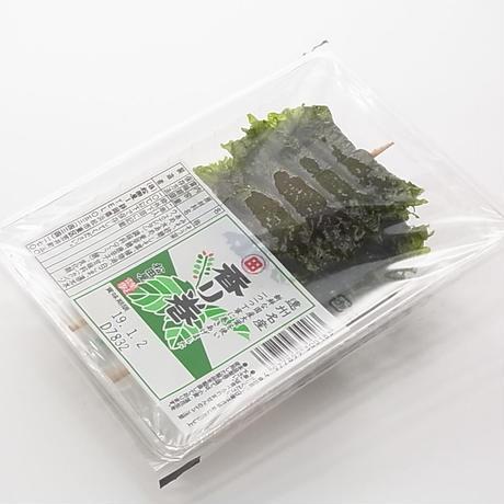 香り巻2串(10個)TS