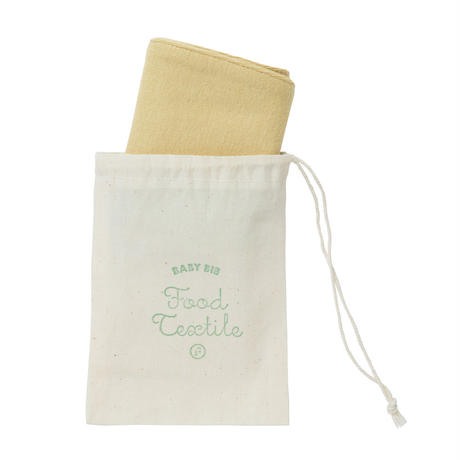 FT03010714B / BABY BIB B -  greentea  -