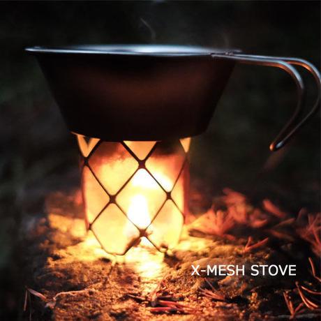 X-MESH STOVE 【MUNIEQ】(ネコポス送料無料)