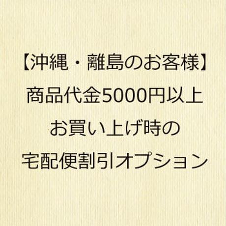 5950ccb1ed05e614c2000d06