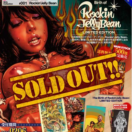☆sale☆ 【新品】 The Birth of Rockin'Jelly Bean 限定版 wani-stock特典付