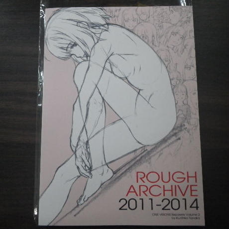 【新品】 田中久仁彦 ROUGH ARCHIVE 2011-2014
