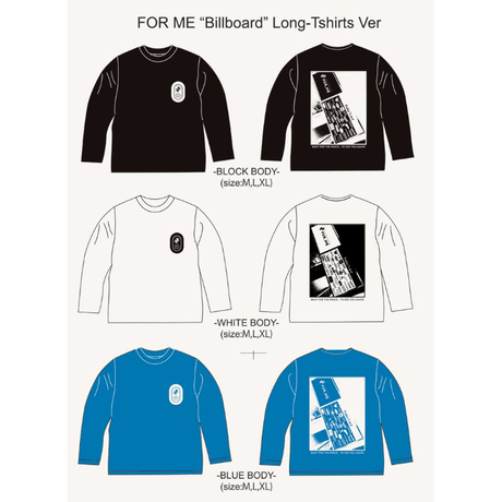 "支援Tシャツ FOR ME ""Billboard"" Long-Tshirts Ver. 完全限定生産 (FOR ME看板Ver.)"