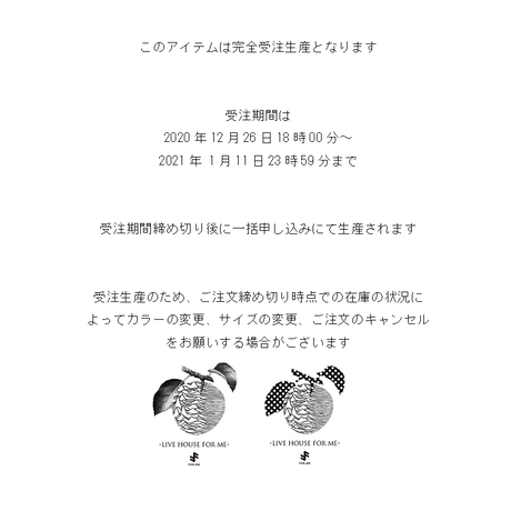 キャンバス トートバッグ 【 FOR ME 支援グッズ 】