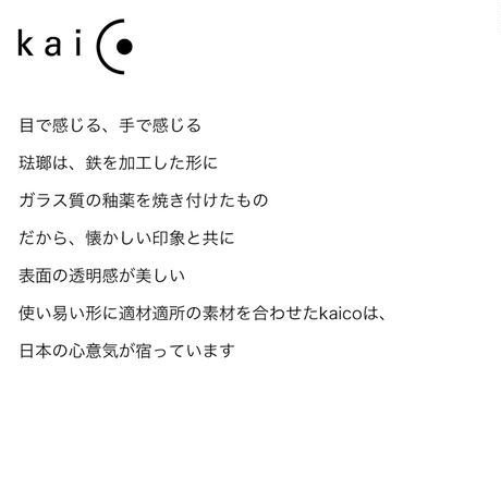 kaico ドリップケトルS
