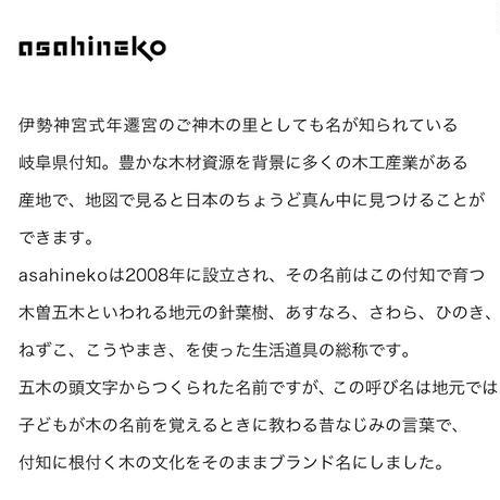 asahineko  ナイフレスト 仕口