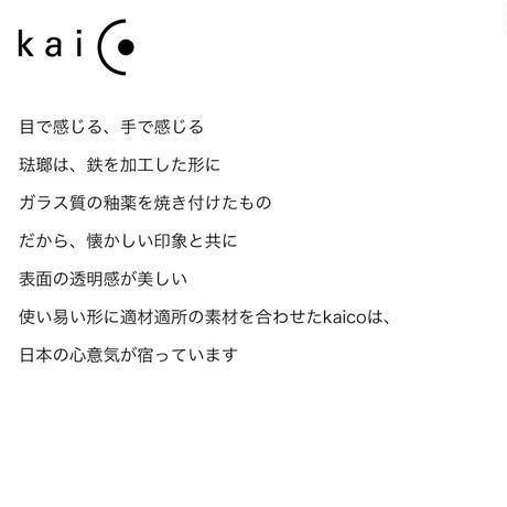 kaico 墨桜ドリップケトル  S