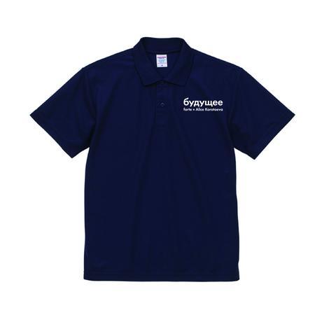 forte×Alice Korotaeva Essentials Polo Shirts(Indigo)