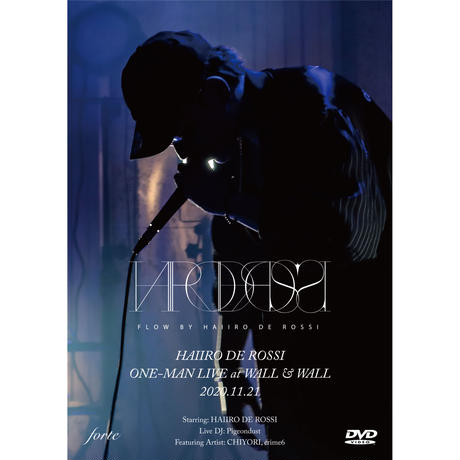 『HAIIRO DE ROSSI ONEMAN LIVE at WALL&WALL(2020/11/21)』(DVD)