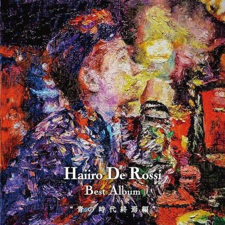 HAIIRO DE ROSSI BEST ALBUM「青の時代終焉編」(CD)