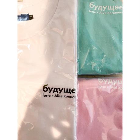forte×Alice Korotaeva Essentials Mini Logo T-Shirts(Mulch-3pack)