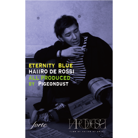HAIIRO DE ROSSI / ETERNITY BLUE(CASSETTE TAPE+CASSETTE WALKMAN SET)【限定セット】