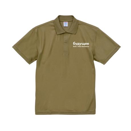 forte×Alice Korotaeva Essentials Polo Shirts(Khaki)