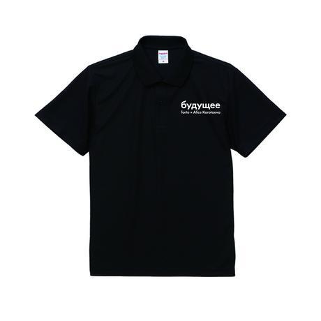 forte×Alice Korotaeva Essentials Polo Shirts(Black)