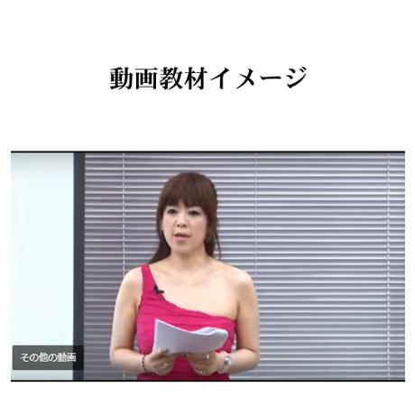 ルーン占い講座(DVD講座)