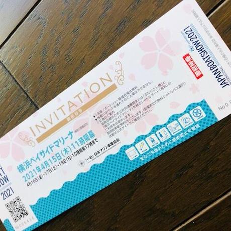 JAPAN BOAT SHOW 2021   先着10名 チケットプレゼント‼