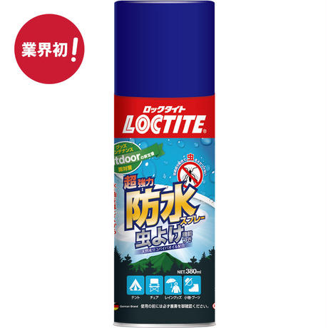 LOCTITE 超強力防水スプレー虫よけ機能付き