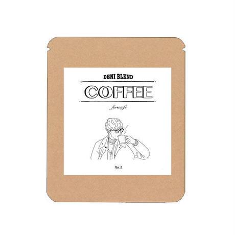 コーヒードリップバッグ