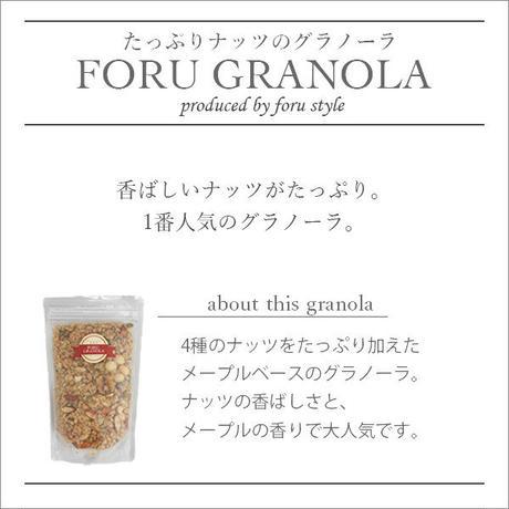 たっぷりナッツのグラノーラ(270g)