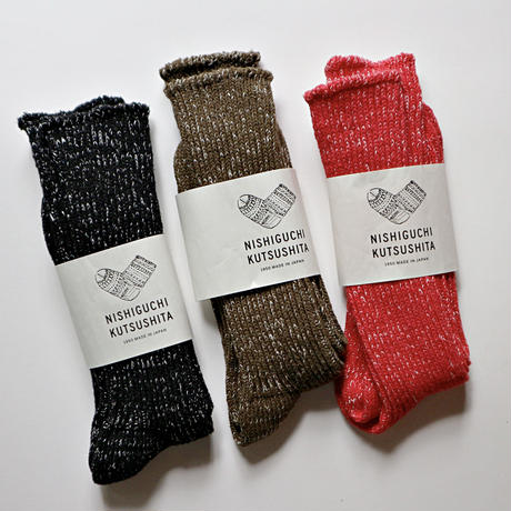 NISHIGUCHI KUTSUSHITA   ヘンプコットンリブソックス