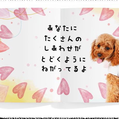 バースデーデザイン【女の子用】