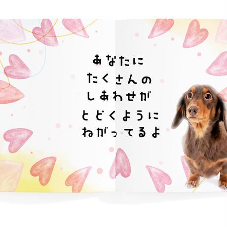 バースデーアルバム【男の子デザイン】