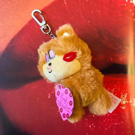 'KISS ME BB' Keyring