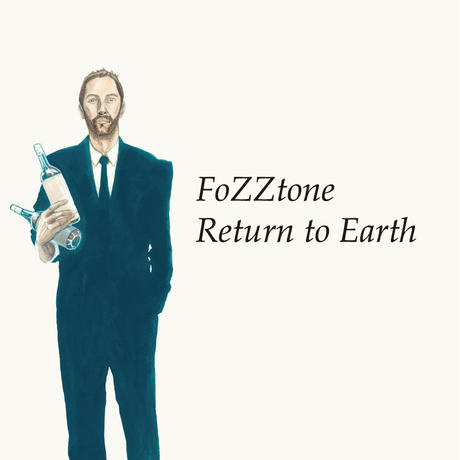 『Return to Earth』アナログ盤