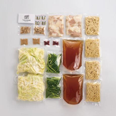 【簡単調理】秘伝国産牛もつ鍋-醤油味-(4~5人前)特製〆ちゃんぽん麺/カット野菜付セット