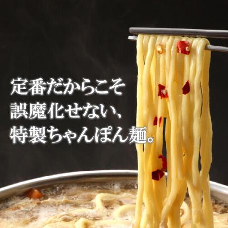 【簡単調理】秘伝国産牛もつ鍋-醤油味-(2~3人前)特製〆ちゃんぽん麺/カット野菜付セット