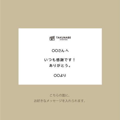\\\ギフト向け/// オリジナルメッセージカード