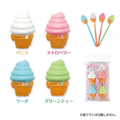 バラエティ歯ブラシキャップ ソフトクリーム