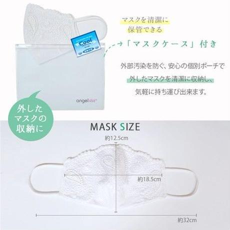 接触冷感ペイズリー柄コットンレースマスク M0019