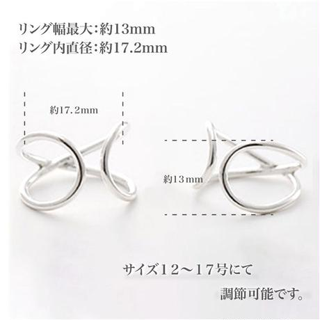 SILVER925製ダブルCリング〈a-r-54〉