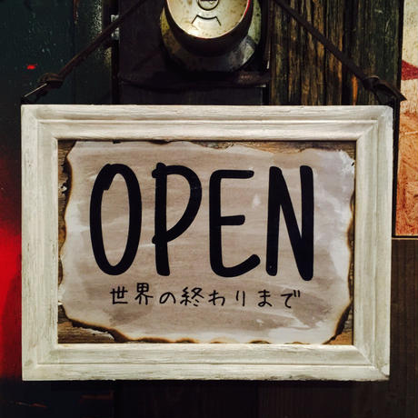 """Mini Frame Signboard """"世界の終わりまで"""""""