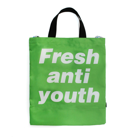 Logo Tote Bag – Green