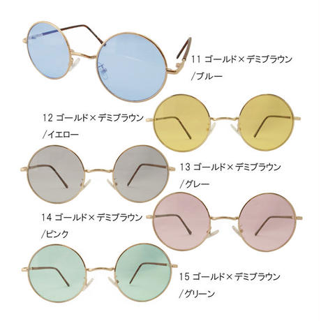 Freddie sunglasses /round type