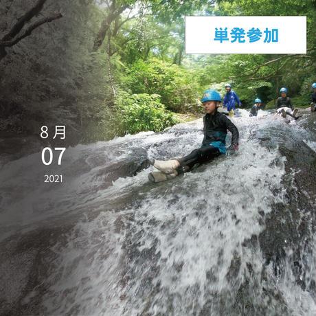 8月 シャワークライミング プラス単発参加【小4〜小6】