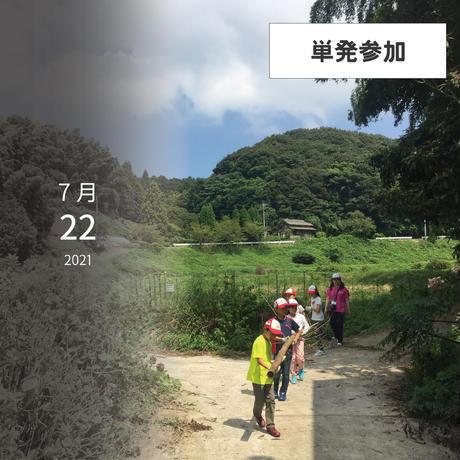 7月 キャンプ場を作ろう!フィールド開拓編|ネクスト単発参加【小6〜中3】