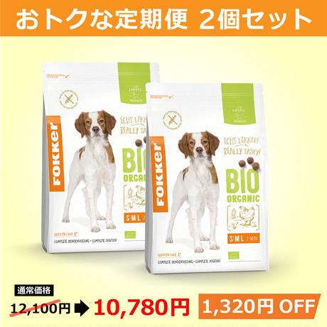 【おトクな定期便・2個セット】フォッカービオドッグ(成犬用)無添加オーガニックドッグフード 2.5kg 【送料無料】