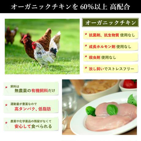 フォッカービオドッグ(成犬用)無添加オーガニックドッグフード 2.5kg