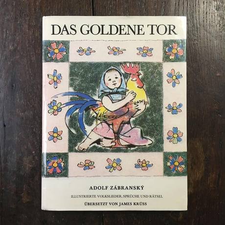 「DAS GOLDENE TOR」James Kruss Adolf Zabransky(アドルフ・ザーブランスキー)